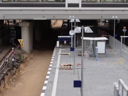 Der Bahnsteig Ru