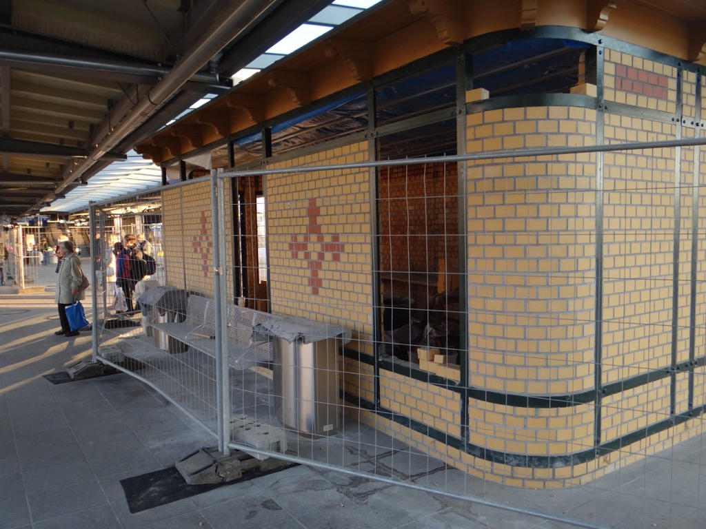 Aufsichtsgebäude Bahnsteig D